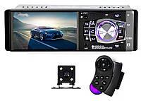 "Автомагнитола Pioneer 4012B Bluetooth - 4,1"" LCD TFT USB+SD DIVX/MP4/MP3 + КАМЕРА!"