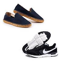 Обувь летняя Экстра (мужская и детская)