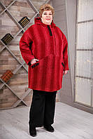 Женское зимнее пальто с капюшоном, супер батал 66-78р, красный