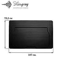 Stingray Модельные автоковрик багажника UNI(универсальный) Коврик багажника XS (107см Х 79,5см). Коврик (Черный)