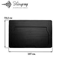 Резиновые коврики Stingray Стингрей UNI(универсальный) Коврик багажника XS (107см Х 79,5см). Коврик багажника Черный. Доставка по всей Украине. Оплата