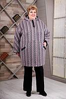 Женское зимнее пальто с капюшоном, супер батал 66-78р, розовый