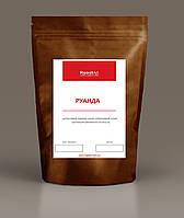 Руанда свежеобжаренный кофе