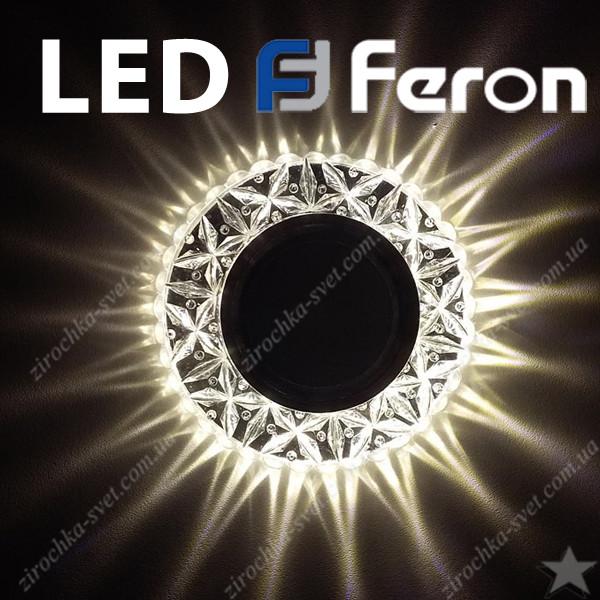 Светильник встраиваемый с LED подсветкой Feron 7103 под лампу Mr16