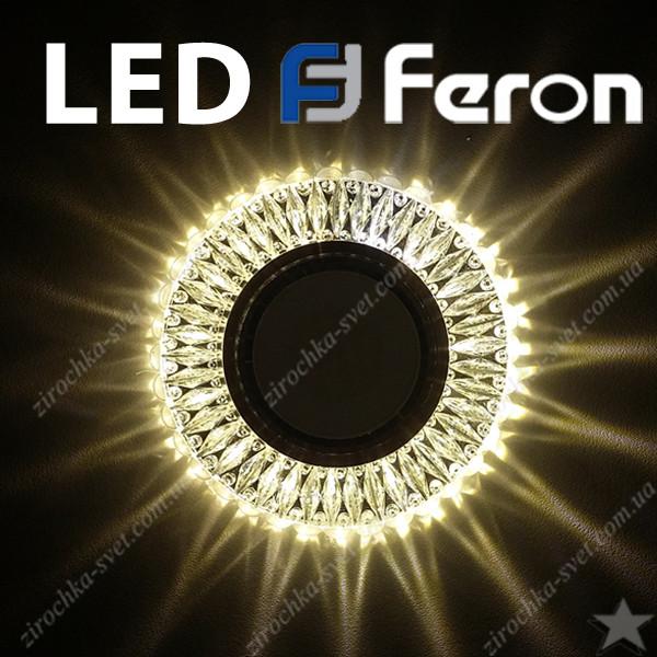 Светильник встраиваемый с LED подсветкой Feron 7314 под лампу Mr16