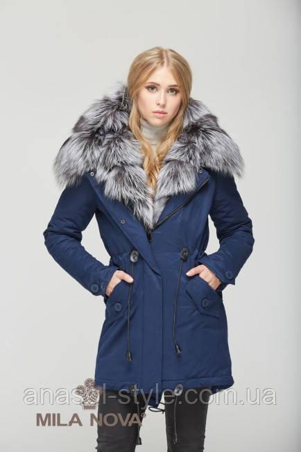 Куртка парка с мехом коттон синяя