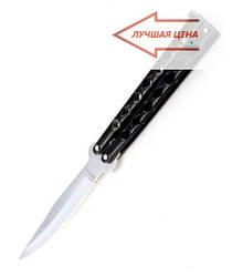 Нож балисонг всегда под рукой