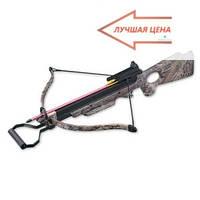 Арбалет винтовочного типа Охотник, для стрельбы по мелкой дичи