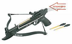 Арбалет пистолетного типа Ястреб, удобный и компактный, подойдет для папы и ребенка