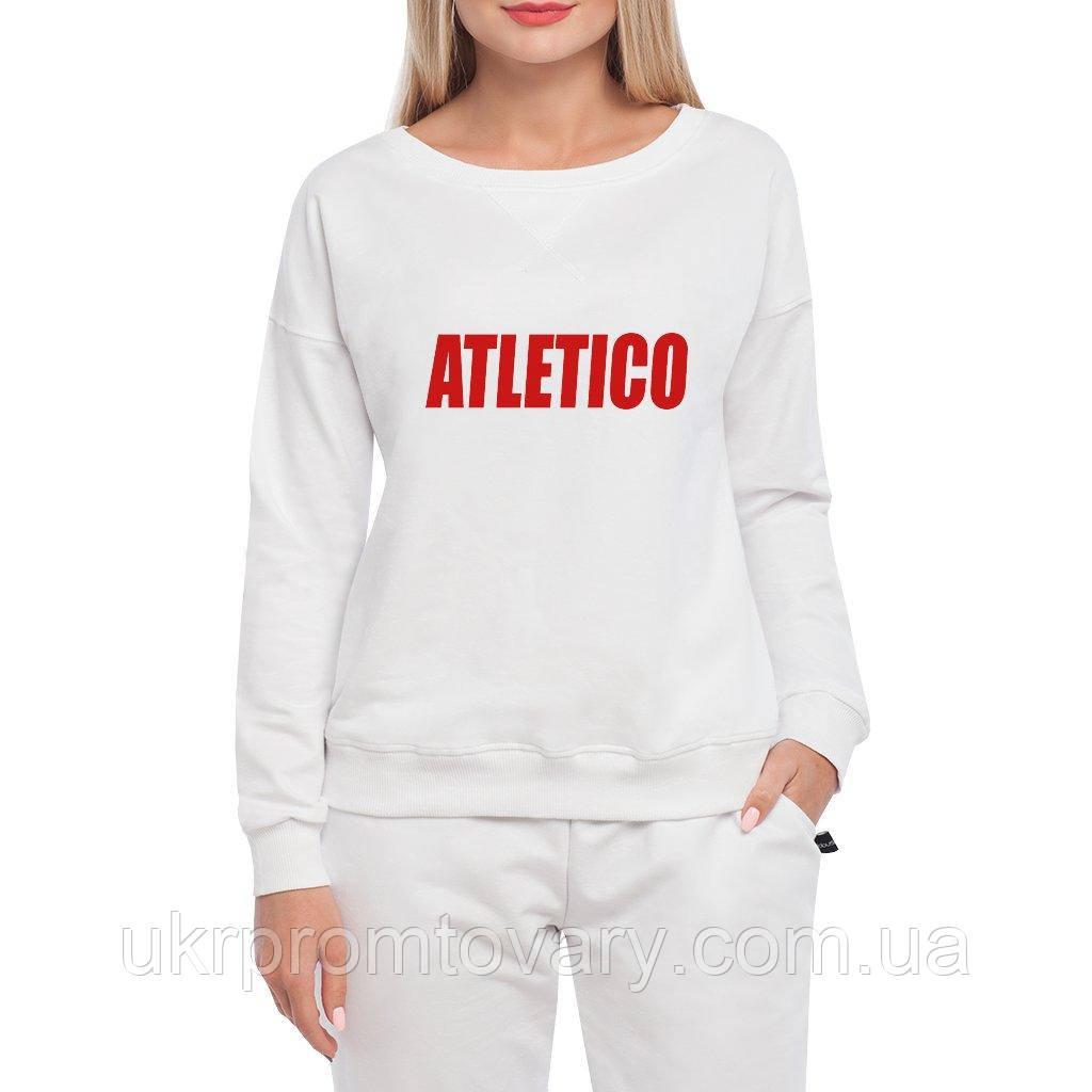 Свитшот женский - atletico word, отличный подарок купить со скидкой, недорого