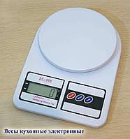 Весы кухонные электронные с батарейками