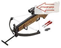 Арбалет блочного типа винтовочной компоновки Наполеон, ОРИГИНАЛ, + колиматорный прицел