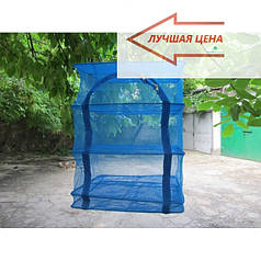 Сушарка для риби, грибів, сухофруктів, захистить від комах, на три полички 50*50*55