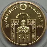 Беларусь. Преподобный Антоний Великий. 50 р. 2008 г. Пруф, фото 2