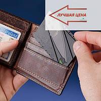 Нож кредитка (визитка) ОРИГИНАЛ, ультратонкий из хирургической стали