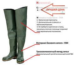 Рибальські чоботи заброди суцільнолиті ПСКОВ,3х шаровий чобіт, оригінал, виконані з якісного ПВХ