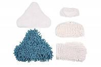 Комплект накладок из микрофибры для паровой швабры H2O Steam Mop(5 штук)