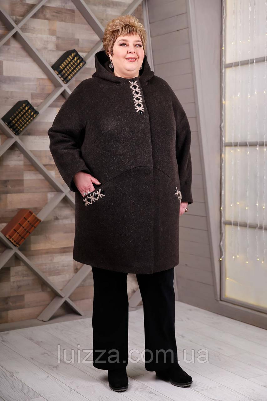 Жіноче зимове пальто з капюшоном, супер батал 66-78р, коричневий 66