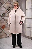 Женское зимнее пальто с капюшоном, супер батал 66-78р, бежевый