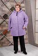 Женское зимнее пальто с капюшоном, супер батал 70,78р, сирень