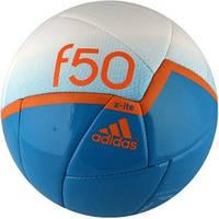 Футбольные мячи Адидас F 50 X-ite G82958