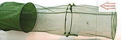 Садок рибальський Fish, довжина 2,4 метра, ідеально підійде для великого улову