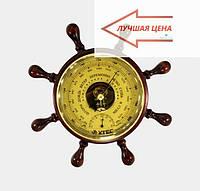 Барометр бытовой Утес Штурвал, оригинал, производство Россия