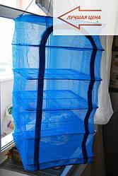 Сушарка для риби Синя, грибів, сухофруктів, захистить від комах, на 5 поличок 40*40*100