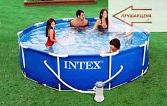 Каркасный бассейн Intex 366х76 см. отдых для всей семьи + подарки