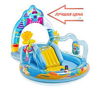 Игровой центр для детей Замок русалки Intex + подарки
