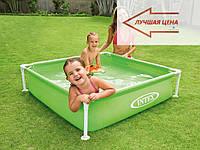 Каркасный бассейн детский Mini Frame Pool + подарки