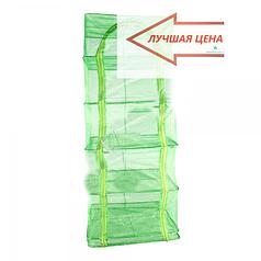Сушарка для риби Зелена, грибів, сухофруктів, захистить від комах, на 5 поличок 40*40*100