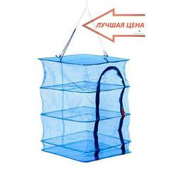 Сушилка для рыбы, грибов, сухофруктов, 3 полочки, защитит от насекомых 35*35*55 см