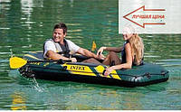Надувная лодка Intex Seahawk 2 (236*114*41) + подарки