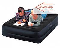 Надувная кровать Intex 152х203х42 см + подарки