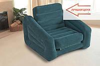 Надувное кресло Intex + подарки