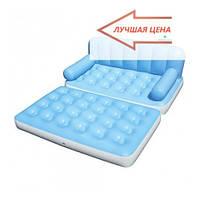 Надувной диван-трансформер Intex 5 в 1 с насосом + подарки