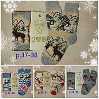 Женские новогодние носки с оленями, р.37-38, в подарочной упаковке