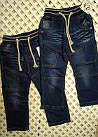 Детские синие джинсы с шнурками для мальчика 17р