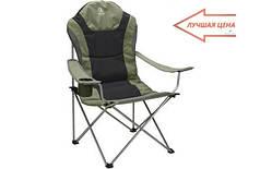Крісло туристичне, для любителів активного відпочинку