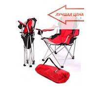 Кресло-шезлонг Элитный Рыбак + сумка, супер подарок мужчине, производство Украина