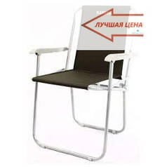 Крісло розкладне, ніжки не провалюються в землю, супер подарунок чоловікові, виробництво Україна