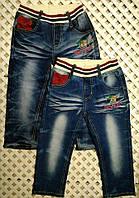 """Детские синие джинсы на резинке """"Sevilla"""" для мальчика L, XL"""