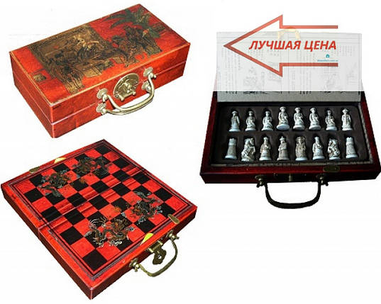 Шахматы Антиквариат 23х25 см, фото 2