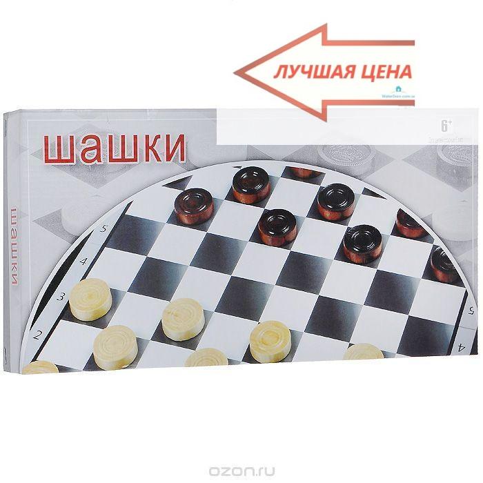 """Игровой набор """"Русские Шашки"""""""