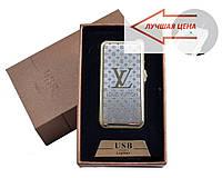 """USB + газовая зажигалка в подарочной упаковке (спираль накаливания, острое пламя) """"Louis Vuttion"""""""