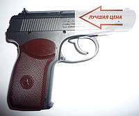Пневматический пистолет Borner ПМ49 (ПМ, Макарова)