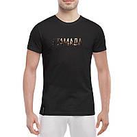Мужская футболка - тамада, отличный подарок купить со скидкой, недорого