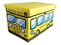 Коробка / ящик для детских игрушек Happy Bus желтый