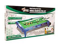 Детская настольная игра бильярд 96228 в коробке 79-41,5-5,5 см